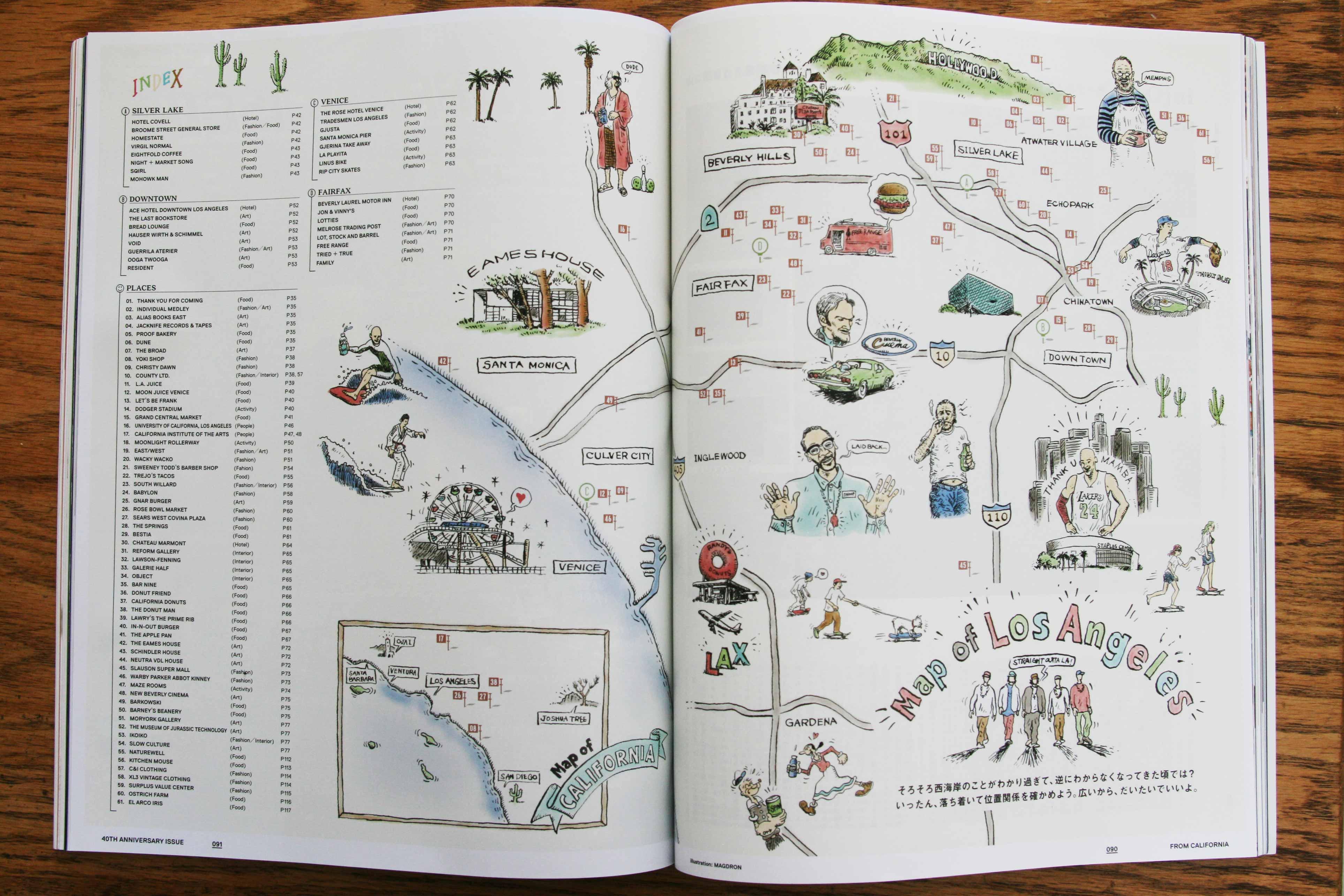 popeye-japan-los-angeles-map_4551