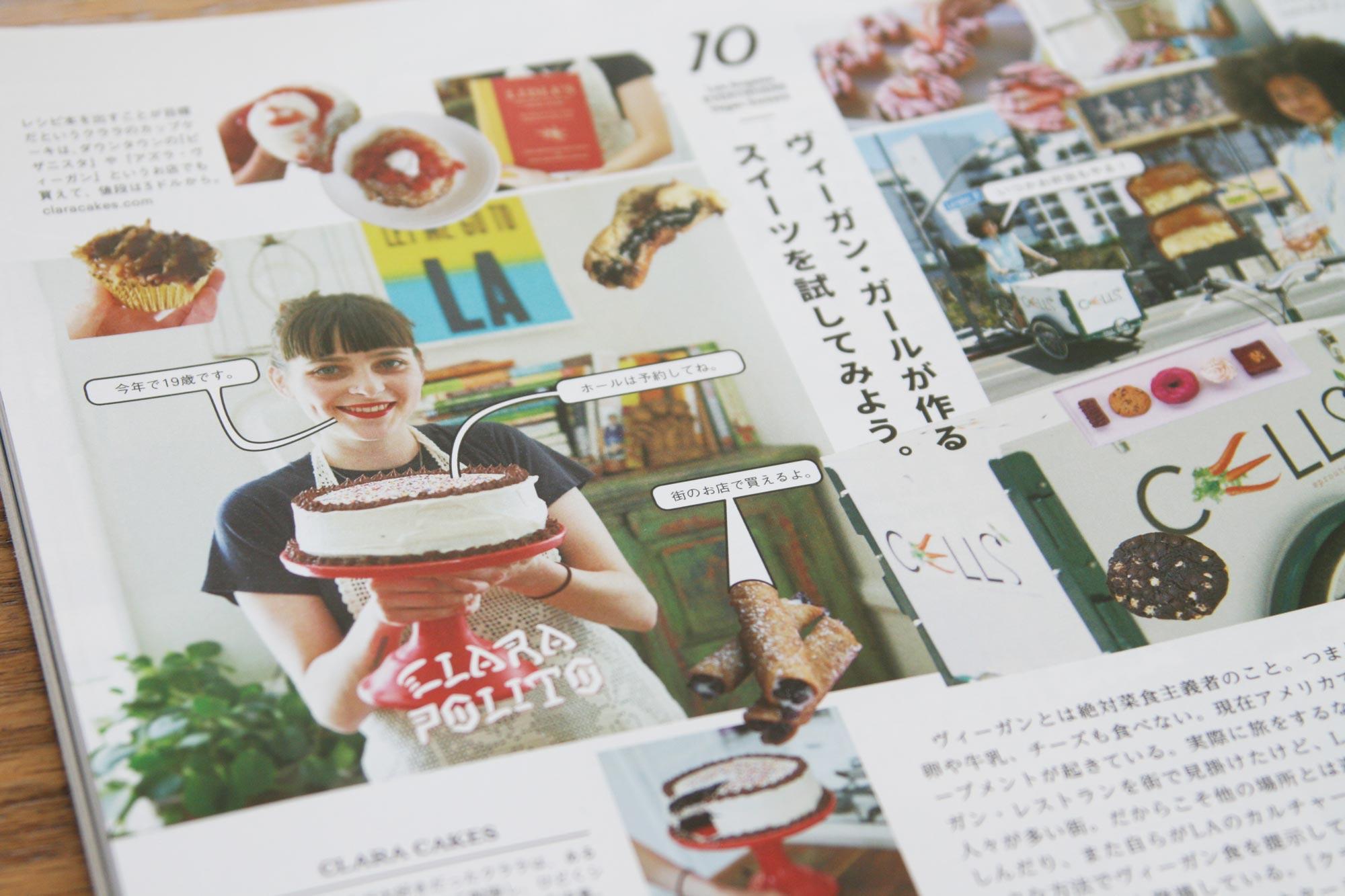 popeye-japanese-claras-cakes_4544