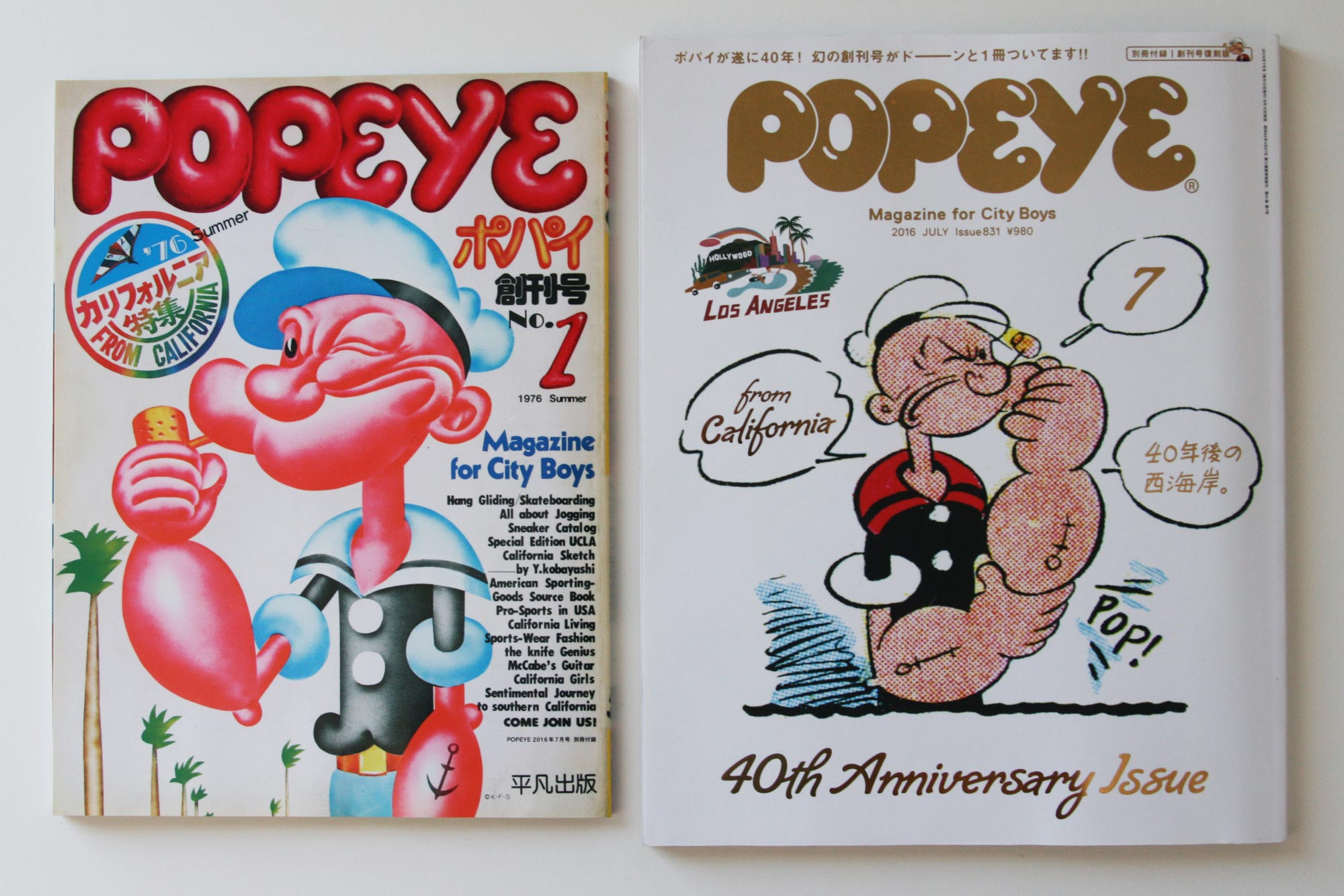 popeye_4507